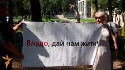 Мітинг на захист свободи мирних зібрань