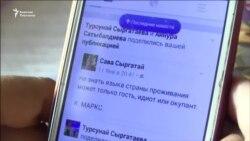 """Жалал-Абад: Атамбаевге """"акарат"""" айткандар"""