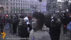 3.Майдан, көрініс. Онлайн үшін