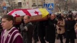 Георгія Ґонґадзе поховали на подвір'ї церкви Миколи Набережного у Києві (відео)