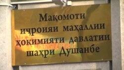 """Барои Душанбе """"Генплан""""-и нав таҳия шудааст"""