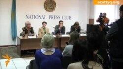 Оппоненты создания ЕЭС. Пресс-конференция в Алматы
