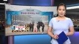 Эки Корея тарыхый жолугушууга даярданууда
