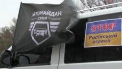 Сумчани автопробігом долучились до міжнародної акції проти агресії Росії (відео)