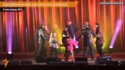 Українські митці відвідали «Десну» з благодійним концертом