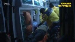 Посол Росії у Туреччині смертельно поранений (відео)