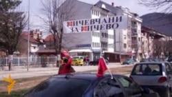 Редици за гласање во Кичево