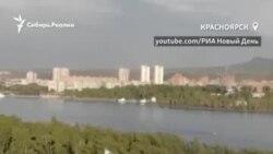 Канатоходец устроил прогулку над вантовым мостом в Красноярске