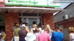 У визволеному Щасті скаржаться на проблеми із банком