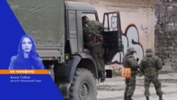 Анна Гопко о ситуации в Украине