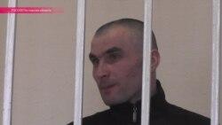 В Ростовской области продолжают судить украинца Сергея Литвинова
