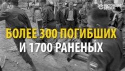 8 и 13 сентября в Москве были взорваны два жилых дома