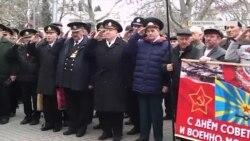 У Севастополі комуністи провели мітинг на честь 100-річчя Червоної Армії