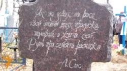 Анатоль Бароўскі: «З намі побач быў вялікі паэт, а мы адразу й не адчулі»