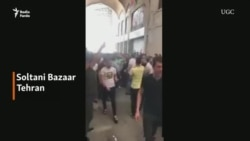 Fourth Day Of Protests In Iran