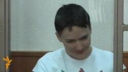 Россия суди Надежда Савченкони 22 йил қамоқ жазосига ҳукм қилди