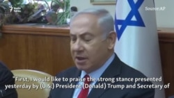 "Netanyahu Praises Trump For His ""Strong Stance"" Regarding Iran"