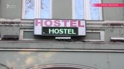 Azərbaycanda hostelə pis baxanlar...
