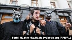У масках вовків і суддівських мантіях: активісти вимагали реакції від Зеленського на «плівки Вовка» – фоторепортаж