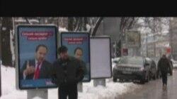 უკრაინა საპრეზიდენტო არჩევნების მოლოდინში