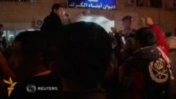 Иордания ўлдирилган пилот учун ИД жангариларидан қасос олишни ваъда бермоқда
