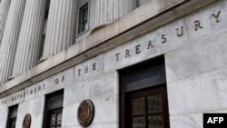 وزارت خزانهداری ایالات متحده آمریکا
