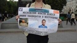 Пикеты в поддержку Янкаускаса и Ляскина