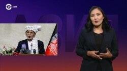 Азия: талибы озвучили правила нового Афганистана