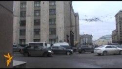 """""""Белая Госдума"""""""