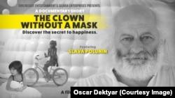 "Постер к фильму ""Клоун без маски"""