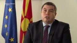 Маричиќ - Да се зајакне транспарентноста во правосудството