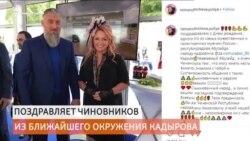 Юлия и кадыровцы. Депутат из Уфы приняла ислам
