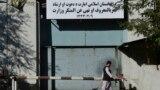 """طالبانو د سېپټمبر پر ۱۷مه د ښځو چارو وزارت د """"امر بالمعروف او نهي عن المنكر"""" په وزارت ونوماوه."""