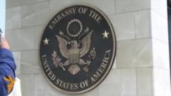 Otvorena nova zgrada Ambasade SAD u Beogradu