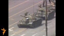 События на площади Тяньаньмэнь