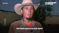 Как жители Техаса ловили стрелка