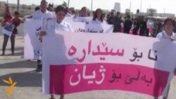 أخبار مصوّرة 1/11/2013: من مظاهرة ضد الإعدامات في إيران الى ملكة جمال بغداد