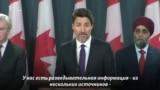 """""""Нам нужны ответы"""". Канада считает, что самолет сбила иранская ракета"""