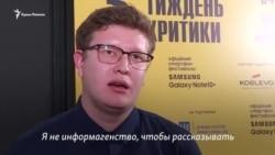 Режиссер Нариман Алиев рассказал о главной задаче своего фильма (видео)