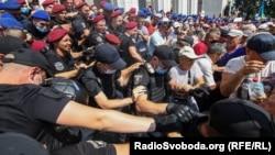 Kiev, protest al polițiștilor pensionari, 14 iulie 2021