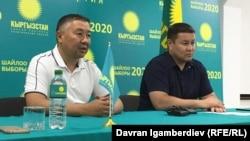 «Кыргызстан» партиясынын лидери Канат Исаев жана партия мүчөсү Талант Мамытов.