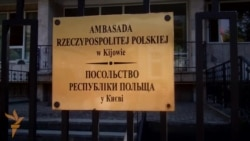 Громадськість України просить Євросоюз покарати українських політиків