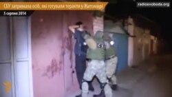 У Житомирі група осіб готувала серію терористичних актів – СБУ