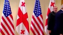 Gürcüstanla ABŞ hərbi razılaşma imzaladılar