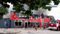 В селе под Керчью горит супермаркет (видео)