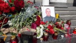 Ukrainians Mourn Soldiers Killed In Grenade Attack