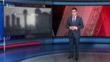 AzatNews 29.08.2019