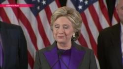 """""""Это больно, и болеть будет еще долго"""". Речь Хиллари Клинтон после поражения"""