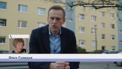 Кинокритики о фильме команды Навального