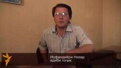 Шоираи маъруфи эронӣ Симини Беҳбаҳонӣ даргузашт